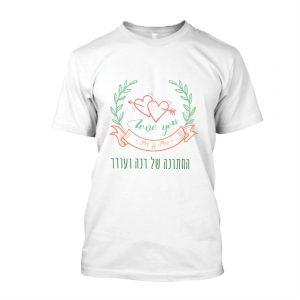 חולצת חתונה מודפסת | חולצות מודפסות לחתונות | חולצה לבנה לחתונה