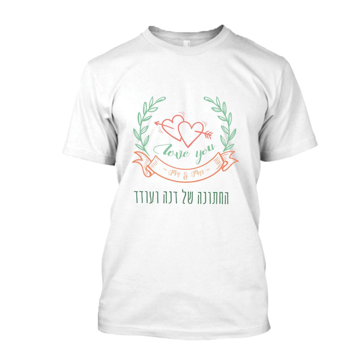 חולצת חתונה מודפסת   חולצות מודפסות לחתונות   חולצה לבנה לחתונה